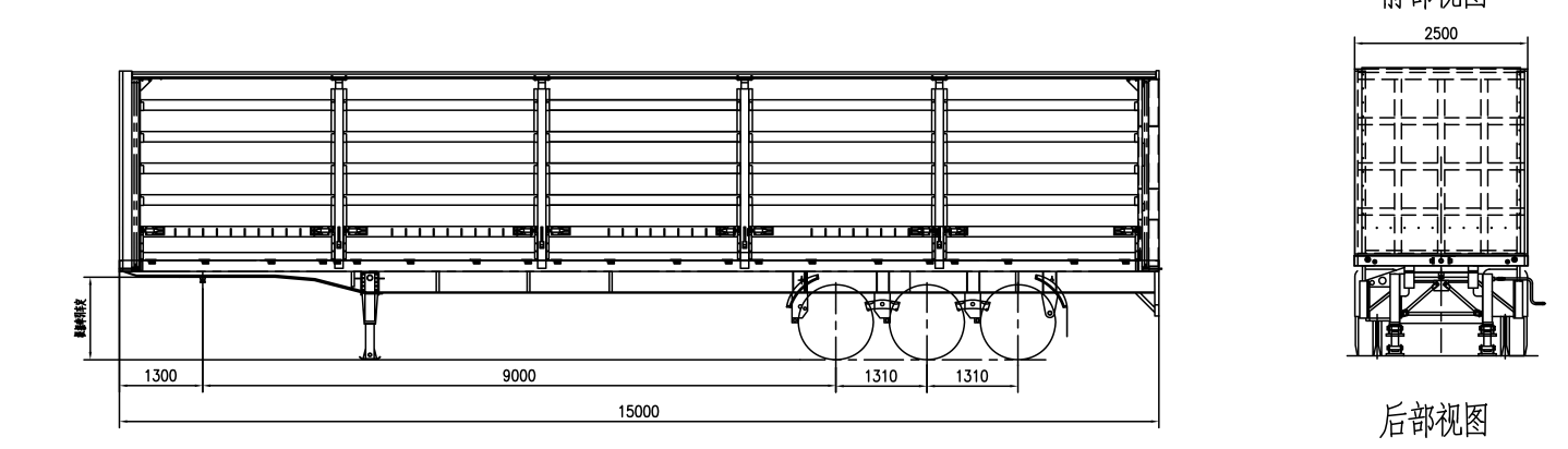 Diagram Of Curtain Side Trailer